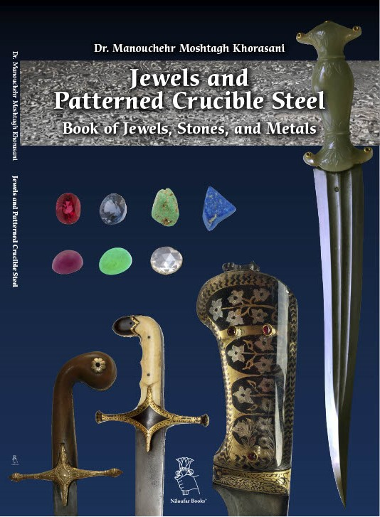 Jewels and Patterned Crucible Steel: Books of Jewels, Stones, and Metals